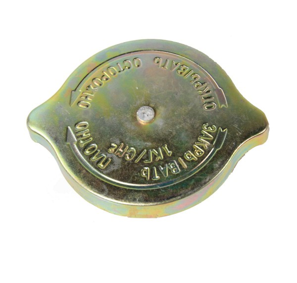 Kühlerdeckel alte Ausführung MTS Ø 71 mm